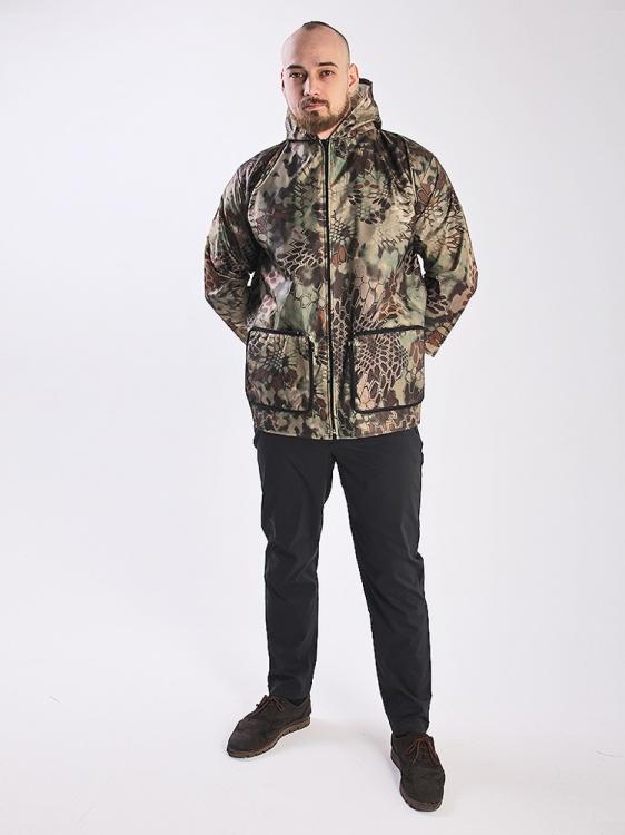 Дождевик куртка универсальная с карманами тритон
