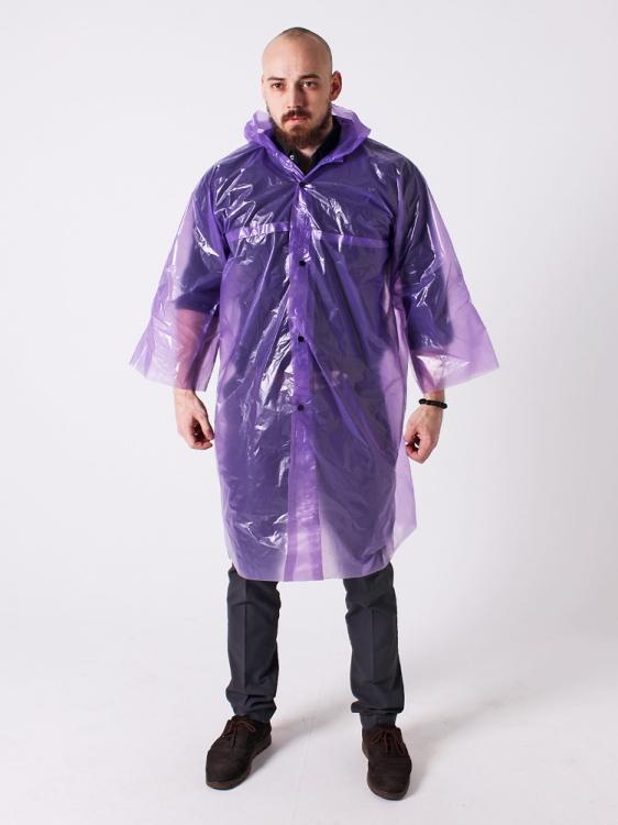 Дождевик универсальный на кнопках фиолетовый