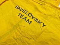 Savelovsky Team