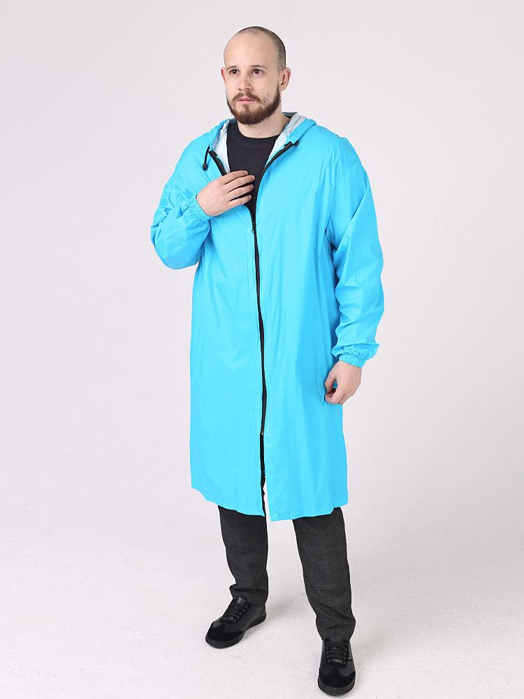 Дождевик Ultra непромокаемый стильный на молнии небесный мужской