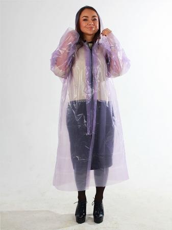 Дождевик плотный универсальный фиолетовый