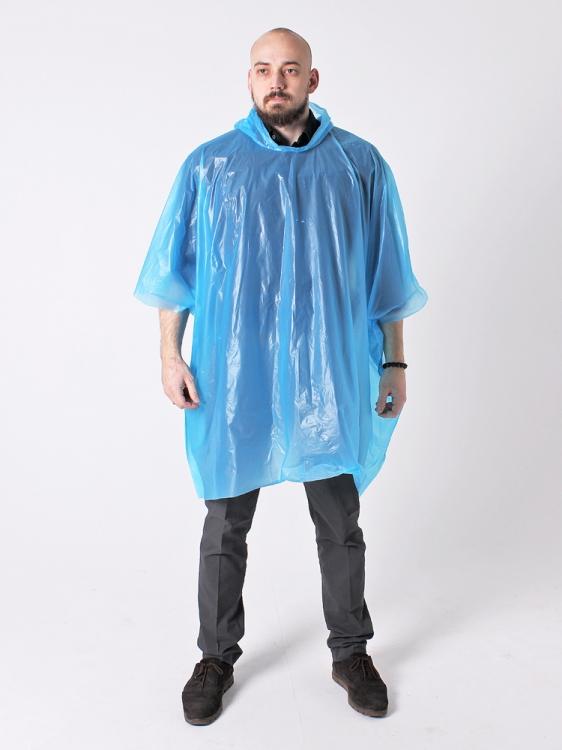 Дождевик пончо виниловый голубой